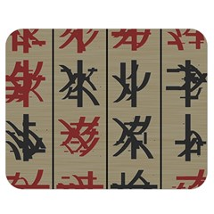 Ancient Chinese Secrets Characters Double Sided Flano Blanket (medium)