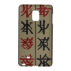 Ancient Chinese Secrets Characters Galaxy Note Edge