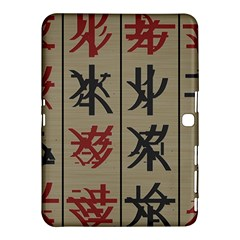 Ancient Chinese Secrets Characters Samsung Galaxy Tab 4 (10.1 ) Hardshell Case