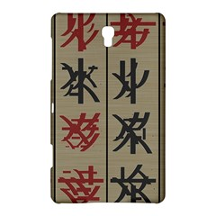 Ancient Chinese Secrets Characters Samsung Galaxy Tab S (8.4 ) Hardshell Case