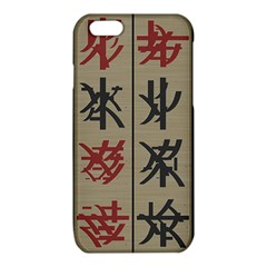 Ancient Chinese Secrets Characters iPhone 6/6S TPU Case