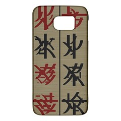 Ancient Chinese Secrets Characters Galaxy S6
