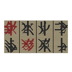 Ancient Chinese Secrets Characters Satin Wrap