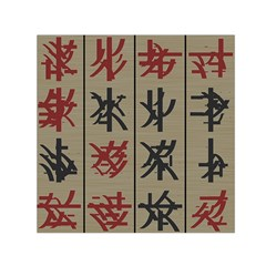 Ancient Chinese Secrets Characters Small Satin Scarf (square)