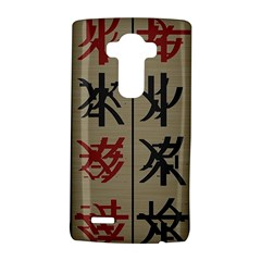 Ancient Chinese Secrets Characters Lg G4 Hardshell Case