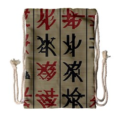 Ancient Chinese Secrets Characters Drawstring Bag (large)