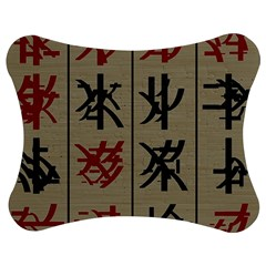 Ancient Chinese Secrets Characters Jigsaw Puzzle Photo Stand (bow)