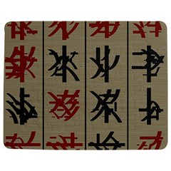 Ancient Chinese Secrets Characters Jigsaw Puzzle Photo Stand (rectangular)