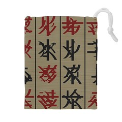 Ancient Chinese Secrets Characters Drawstring Pouches (extra Large)