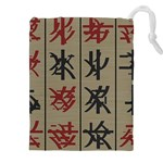 Ancient Chinese Secrets Characters Drawstring Pouches (XXL) Front