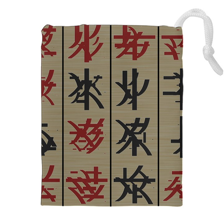 Ancient Chinese Secrets Characters Drawstring Pouches (XXL)