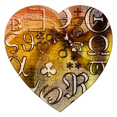 Symbols On Gradient Background Embossed Jigsaw Puzzle (heart)