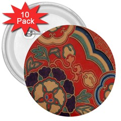 Vintage Chinese Brocade 3  Buttons (10 pack)