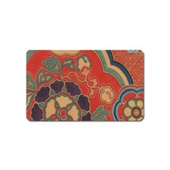 Vintage Chinese Brocade Magnet (name Card)