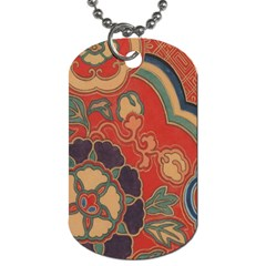 Vintage Chinese Brocade Dog Tag (two Sides)