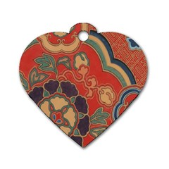 Vintage Chinese Brocade Dog Tag Heart (two Sides)