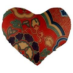 Vintage Chinese Brocade Large 19  Premium Heart Shape Cushions