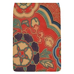 Vintage Chinese Brocade Flap Covers (s)