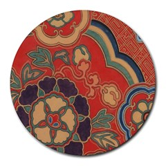 Vintage Chinese Brocade Round Mousepads