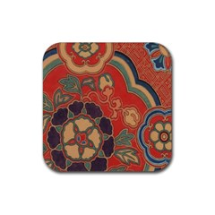 Vintage Chinese Brocade Rubber Square Coaster (4 pack)