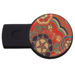 Vintage Chinese Brocade USB Flash Drive Round (2 GB)