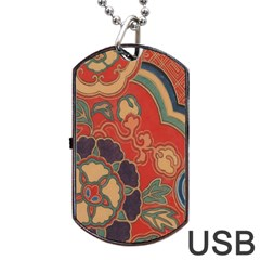 Vintage Chinese Brocade Dog Tag USB Flash (One Side)