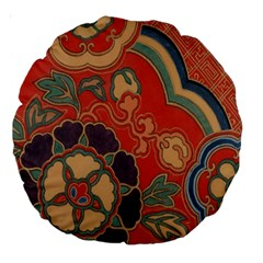Vintage Chinese Brocade Large 18  Premium Round Cushions