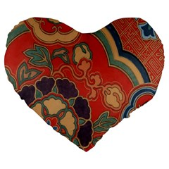 Vintage Chinese Brocade Large 19  Premium Flano Heart Shape Cushions
