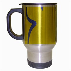Doodle Shapes Large Flower Floral Grey Yellow Travel Mug (silver Gray)