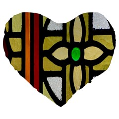 A Detail Of A Stained Glass Window Large 19  Premium Flano Heart Shape Cushions