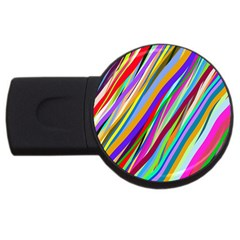 Multi Color Tangled Ribbons Background Wallpaper USB Flash Drive Round (2 GB)