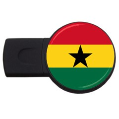 Flag of Ghana USB Flash Drive Round (4 GB)