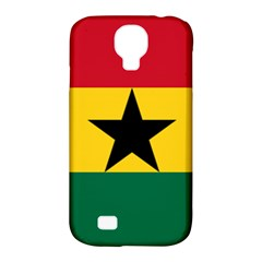 Flag of Ghana Samsung Galaxy S4 Classic Hardshell Case (PC+Silicone)
