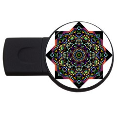 Mandala Abstract Geometric Art Usb Flash Drive Round (2 Gb)