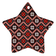Folklore Star Ornament (Two Sides)