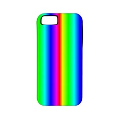 Rainbow Gradient Apple iPhone 5 Classic Hardshell Case (PC+Silicone)