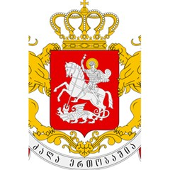Greater Coat Of Arms Of Georgia  5 5  X 8 5  Notebooks