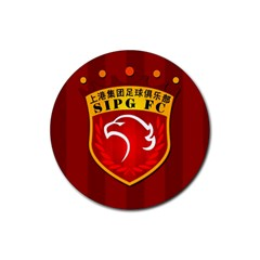 Shanghai SIPG F.C. Rubber Coaster (Round)