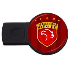 Shanghai SIPG F.C. USB Flash Drive Round (1 GB)