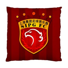 Shanghai SIPG F.C. Standard Cushion Case (One Side)