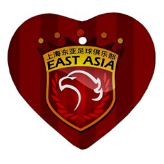 Shanghai SIPG F.C. Heart Ornament (Two Sides)