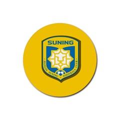 Jiangsu Suning F.C. Rubber Round Coaster (4 pack)
