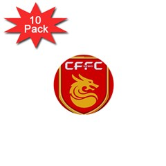 Hebei China Fortune F.C. 1  Mini Buttons (10 pack)