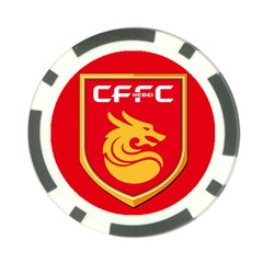 Hebei China Fortune F.C. Poker Chip Card Guard