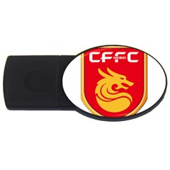 Hebei China Fortune F.C. USB Flash Drive Oval (1 GB)