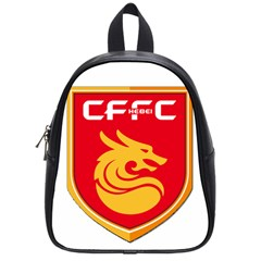Hebei China Fortune F.C. School Bags (Small)