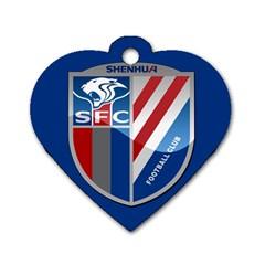 Shanghai Greenland Shenhua F.C. Dog Tag Heart (Two Sides)