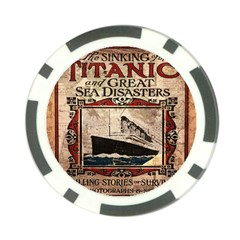 Titanic Poker Chip Card Guard (10 pack)