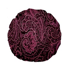 Abstract Purple Background Natural Motive Standard 15  Premium Round Cushions