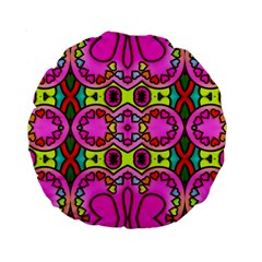 Colourful Abstract Background Design Pattern Standard 15  Premium Round Cushions